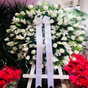 Salon Des Fleurs - Sympathy Wreath